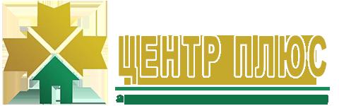АН Центр плюс - недвижимость Брянска